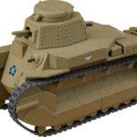 Girls und Panzer das Finale Nendoroid More Vehicle Type 89 I-Go Kou 15 cm ( Good Smile Company )