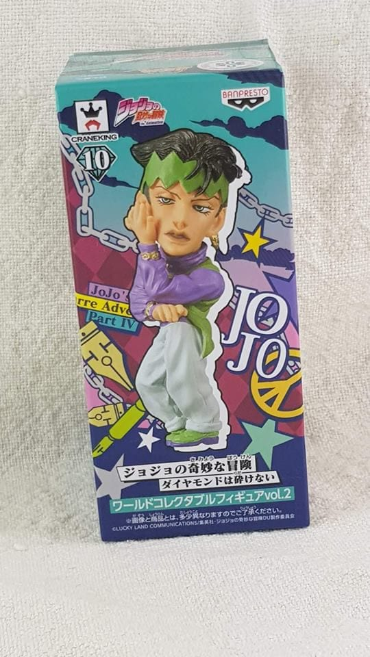 Jojo Bizzarre Adventure Diamond ist Unbreakable WCF Vol. 2 Kishibe Rohan 7 cm ( Banpresto )