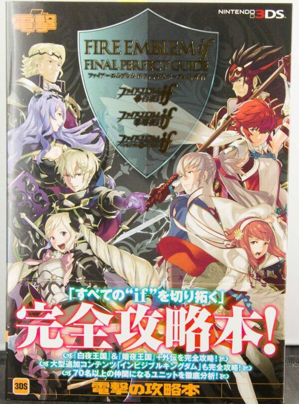 Fire Emblem if Final Perfect Guide (Book) Guida Strategica in Giapponese  Japanese strategic guide ( Kadokawa)