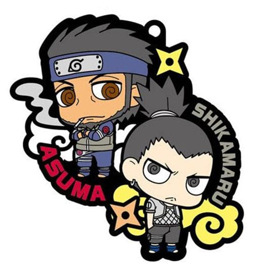 Naruto Rubber Charms 6 cm Asuma & Shikamaru ( Megahouse )