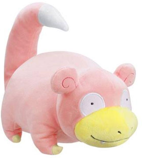 Pokémon Plush Figures Slowpoke 30 cm ( BOTI )