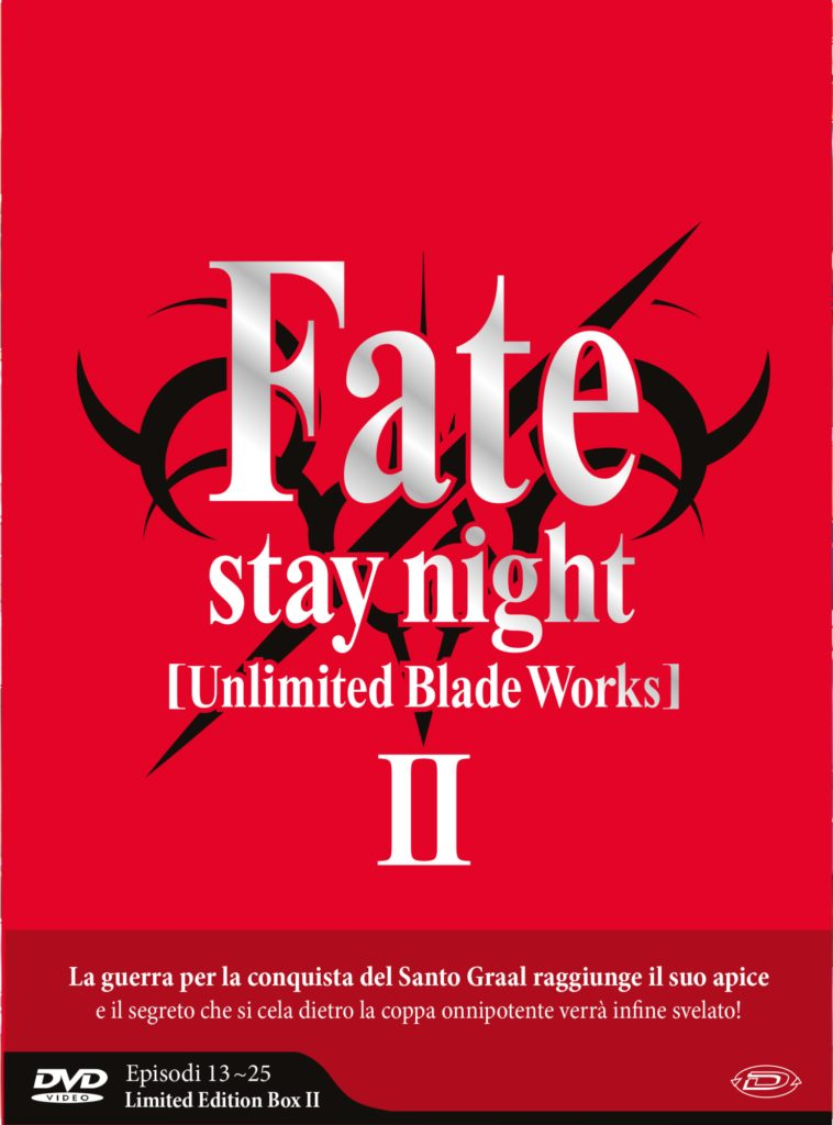 Fate/Stay Night - Unlimited Blade Works - Stagione 02 (Eps 13-25) (3 Dvd) (Limited Edition Box)-dvd-bluray-anime-manga