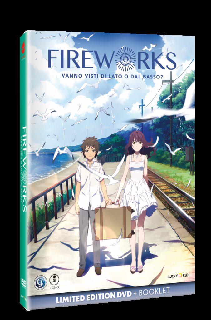 Fireworks-dvd-bluray-anime-manga