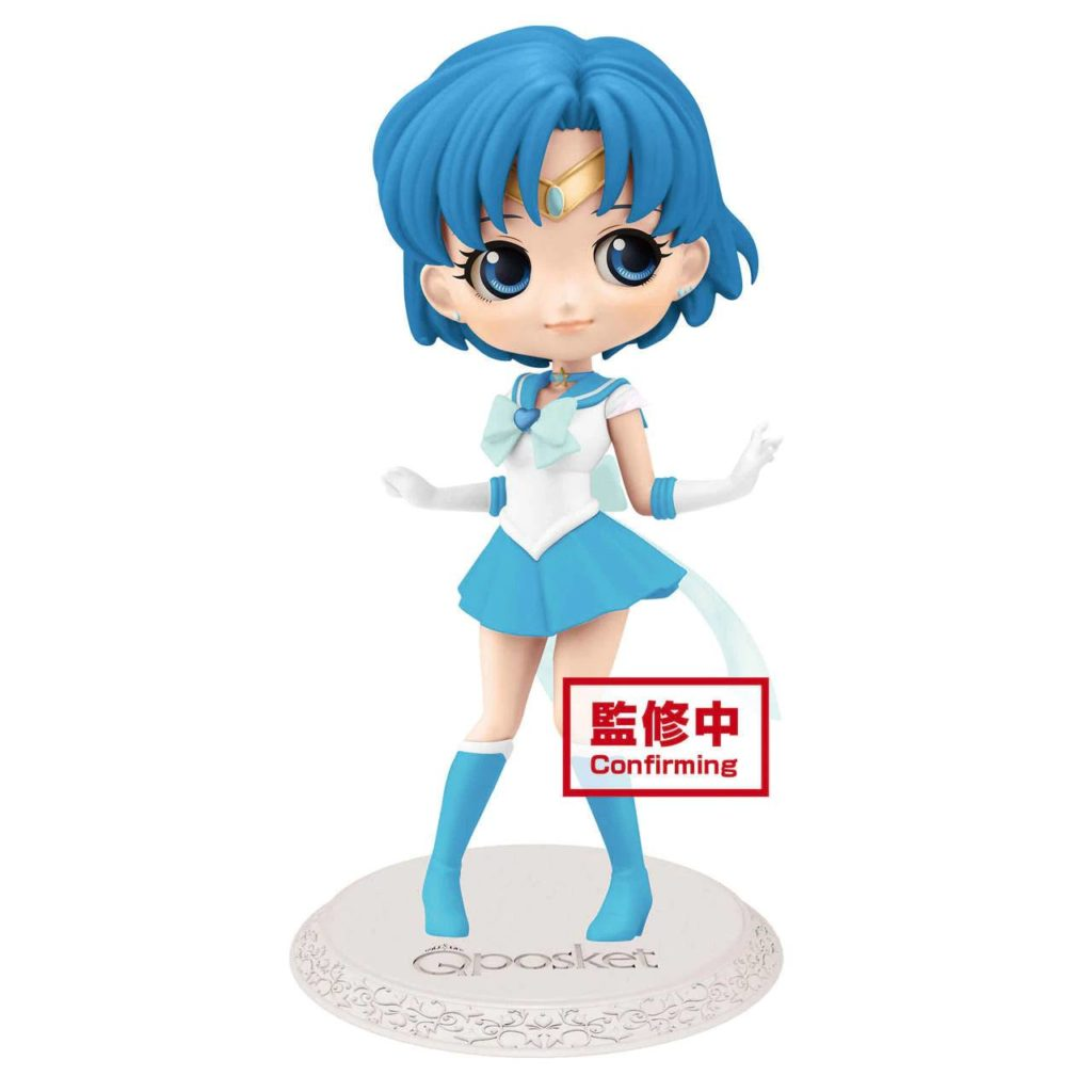 Sailor Moon Eternal The Movie Q Posket Mini Figure Sailor Mercury Ver. B 14 cm