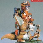 DR-SLUMP-FANTASY-LION-MK-Bandai-Model-Kit-1