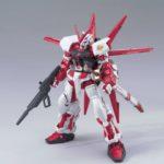 HG-GUNDAM-ASTRAY-RED-FRAME-FLIGHT-1144-Bandai-Model-Kit-1