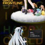 Girls-Frontline-PVC-Statue-17-HK416-Gift-from-The-Black-Cat-Ver.-22-cm-Hobby-Max-1