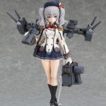 Kantai-Collection-Figma-Action-Figure-Kashima-14-cm-Max-Factory-1