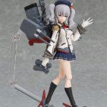 Kantai-Collection-Figma-Action-Figure-Kashima-14-cm-Max-Factory-2