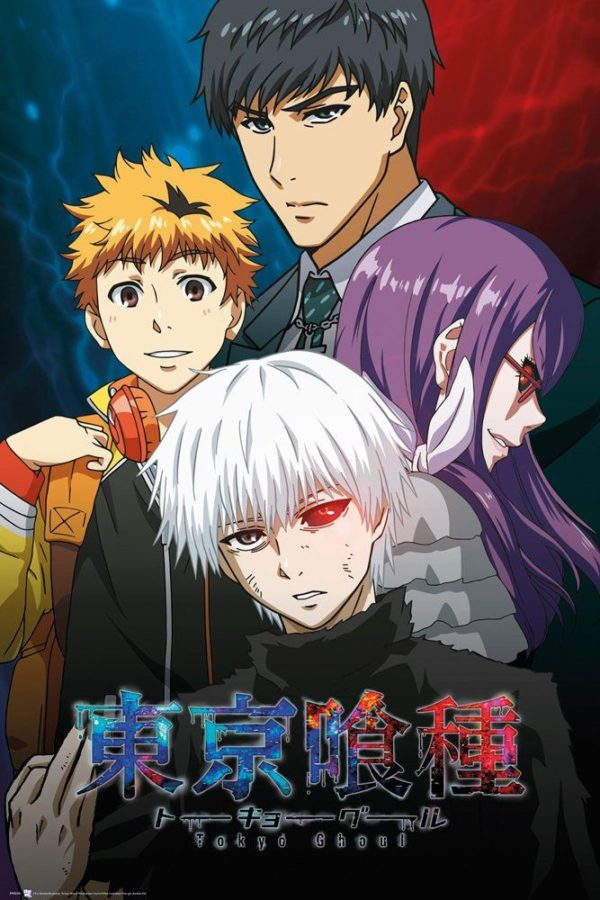 Tokyo Ghoul Poster Pack Conflict 61 x 91 cm (5) ( GB eye )