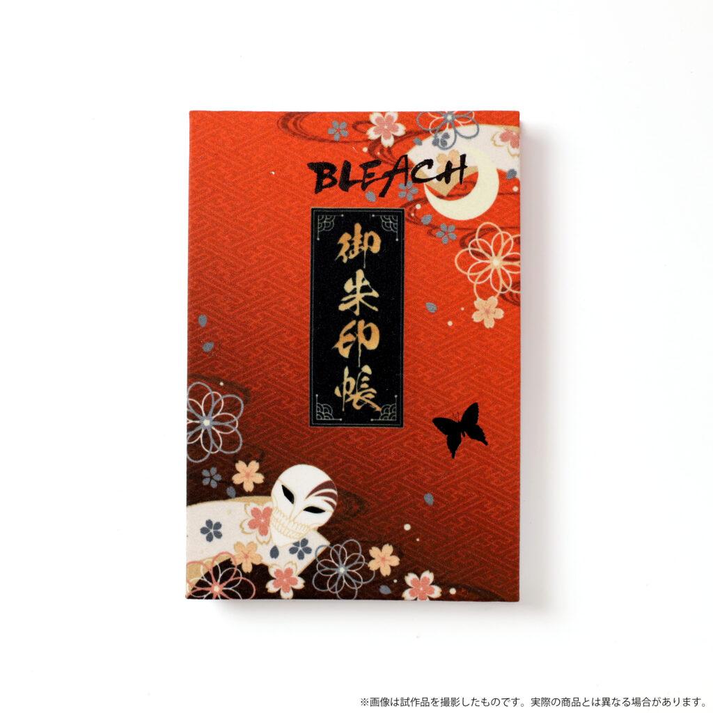 """Bleach"" Stampbook Kurosaki Ichigo"