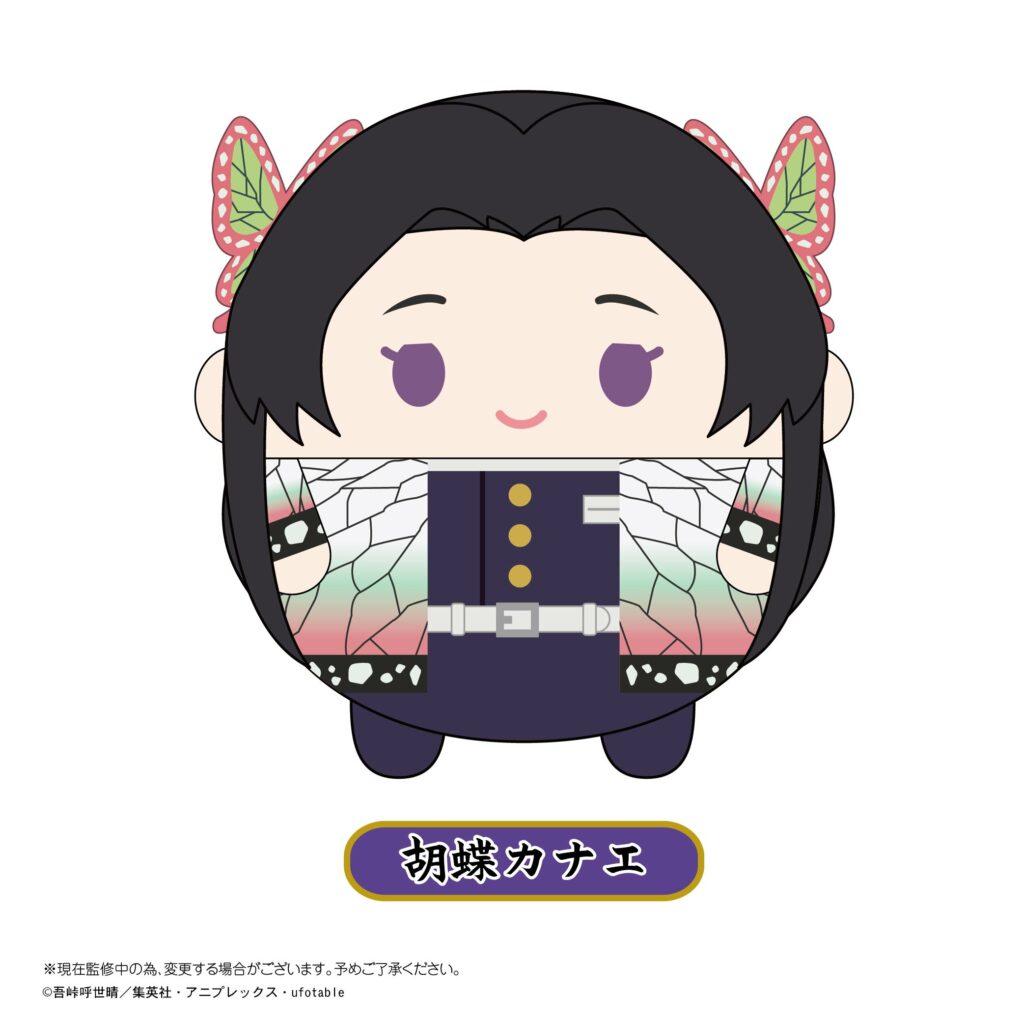 """KY-89 """"Demon Slayer: Kimetsu no Yaiba"""" Fuwakororin Big 4 D Kocho Kanae"""