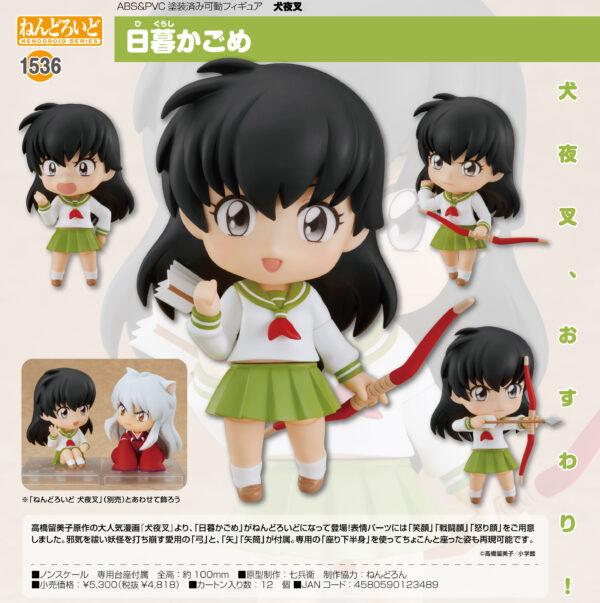 """Nendoroid """"InuYasha"""" Higurashi Kagome ( Good Smile Company )"""