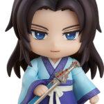 Nendoroid-The-Legend-of-Qin-Zhang-Liang-1